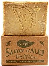 Парфюми, Парфюмерия, козметика Сапун с масло от лавър 5% - Alepia Soap 5% Laurel