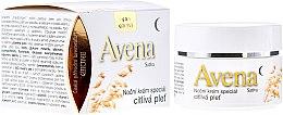 Парфюми, Парфюмерия, козметика Нощен крем за лице - Bione Cosmetics Avena Sativa Night Cream Sensitive Skin