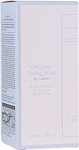 Кислородна почистваща маска за лице - Cremorlab O2 Couture Oxygeninc Peeling Mask — снимка N2