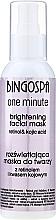 Парфюмерия и Козметика Озаряваща маска за уморена кожа - BingoSpa Brightening Mask
