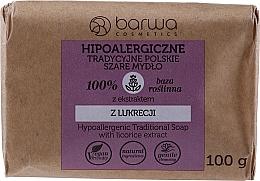 Парфюмерия и Козметика Традиционен сив сапун с екстракт от женско биле - Barwa Hypoallergenic Traditional Soap With Licorice Extract