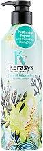 Парфюмерия и Козметика Парфюмен шампоан за суха и увредена коса - KeraSys Pure & Charming Perfumed Shampoo