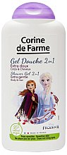 Парфюмерия и Козметика Шампоан и душ гел 2 в 1 - Corine de Farme Frozen