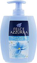 Парфюмерия и Козметика Течен сапун с бял мускус - Felce Azzurra Idratante White Musk