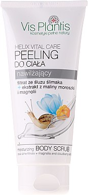 Хидратиращ скраб за тяло - Vis Plantis Helix Vital Care Moisturizing Creamy Body Scrub — снимка N1