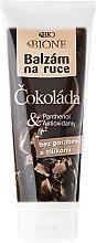 """Парфюмерия и Козметика Балсам за ръце """"Шоколад"""" - Bione Cosmetics Chocolate Hand Restorative Balm"""