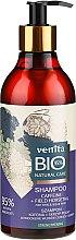 Парфюмерия и Козметика Укрепващ био шампоан за коса с кофеин и хвощ - Venita Bio Natural Care