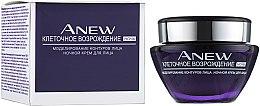 Парфюми, Парфюмерия, козметика Нощен крем за лице - Avon Anew Platinum Night Cream 55+