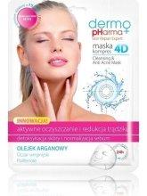 """Парфюмерия и Козметика Маска за лице """"Активно лечение и намаляване на акне"""" - Dermo Pharma Skin Repair Expert Cleansing Anti Acne Mask 4D"""