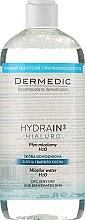 Парфюмерия и Козметика Мицеларна вода за суха кожа - Dermedic Hydrain3 Hialuro Micellar Water