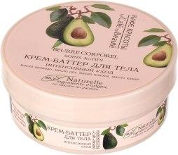 """Парфюми, Парфюмерия, козметика Крем-масло за тяло """"Интензивна грижа с авокадо"""" - Le Cafe de Beaute Body Butter Cream"""