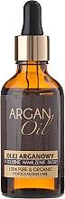 Парфюмерия и Козметика Арганово масло за лице, тяло и коса - Efas Argan Oil