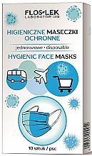 Парфюмерия и Козметика Еднократни защитни маски - Floslek Hygienic Face Masks