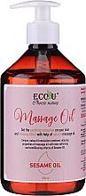 Парфюмерия и Козметика Масажно сусамово масло - Eco U Massage Oil Sesame Oil