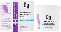 Парфюми, Парфюмерия, козметика Нощен регенериращ крем за лице - AA Cosmetics Vascular Skin Regenerating Night Cream