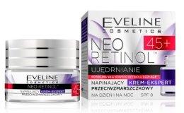Парфюми, Парфюмерия, козметика Укрепващ крем-експерт против бръчки - Eveline Cosmetics Neo Retinol
