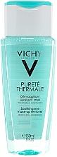 Лосион за премахване на грим на чувствителни очи - Vichy Purete Thermale — снимка N1