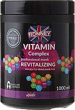 Парфюмерия и Козметика Маска за коса с витаминен комплекс - Ronney Vitamin Complex Revitalizing Therapy Mask