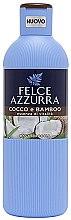 Парфюмерия и Козметика Душ гел - Felce Azzurra Coconut and Bamboo Body Wash