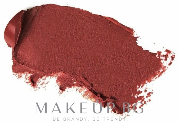 Червило за устни - Paese Lipstick Nanorevit Creamy  — снимка 15 - Classy