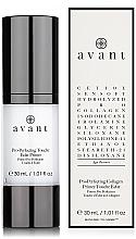 Парфюмерия и Козметика Основа за лице с колаген - Avant Pro Perfecting Collagen Touche Eclat Primer
