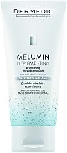Парфюми, Парфюмерия, козметика Мицеларна изсветляваща емулсия - Dermedic MeLumin Depigmenting Micellar Emulsion
