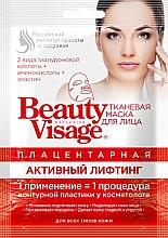 """Парфюмерия и Козметика Плацентарна памучна маска за лице """"Активен лифтинг"""" - FitoKosmetik Beauty Visage"""