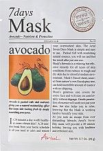 "Парфюмерия и Козметика Маска за лице ""Авокадо"" - Ariul 7 Days Mask Avocado"