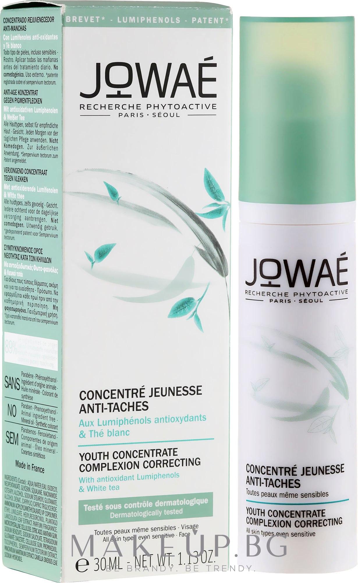 Антистареещ концентрат за лице - Jowae Youth Concentrate Complexion Correcting — снимка 30 ml