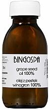 Парфюмерия и Козметика Гроздово масло 100% - BingoSpa