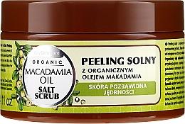 Парфюмерия и Козметика Солен скраб с масло от макадамия - GlySkinCare Macadamia Oil Salt Scrub