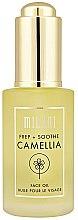 Парфюми, Парфюмерия, козметика Масло от камелия за чувствителна кожа - Milani Prep + Soothe Camellia Face Oil