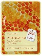 Парфюмерия и Козметика Маска за лице с екстракт от прополис - Tony Moly Pureness 100 Propolis Mask Sheet