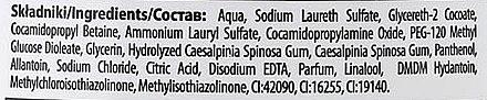 Шампоан-душ гел 3в1 с черен пипер и гуарана - Joanna Power Men Shampoo&ShowerGel — снимка N5