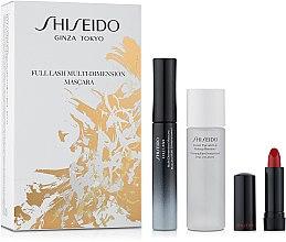 Парфюми, Парфюмерия, козметика Комплект - Shiseido Ginza Tokyo Set