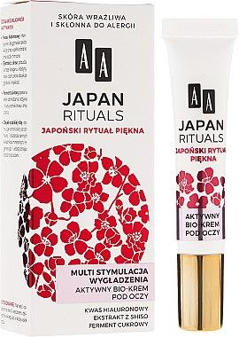 Изглаждащ активен био крем за околоочния контур - AA Cosmetics Japan Rituals Active Bio-Cream — снимка N1