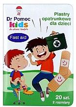 Парфюмерия и Козметика Детски пластири - Dr Pomoc Kids Fast Aid Patch