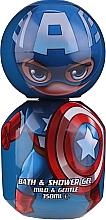 Парфюмерия и Козметика Детски душ гел - Corsair Marvel Avengers Captain America Bath&Shower Gel