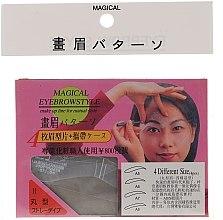Парфюмерия и Козметика Шаблони за вежди, размер А5, А6, А7, А8 - Magical Eyebrow Style