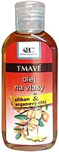 Парфюми, Парфюмерия, козметика Масло за тъмна коса - Bione Cosmetics Keratin + Argan Oil