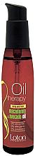 Парфюмерия и Козметика Масло за коса и тяло - Loton Macadamia & Avocado Oil