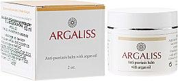 Парфюмерия и Козметика Балсам против псориазис с арганово масло - Argaliss Anti-psoriasis Balm With Argan Oil