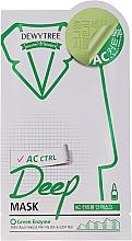 Парфюмерия и Козметика Почистваща и успокояваща маска за лице с мента - Dewytree AC Control Deep Mask