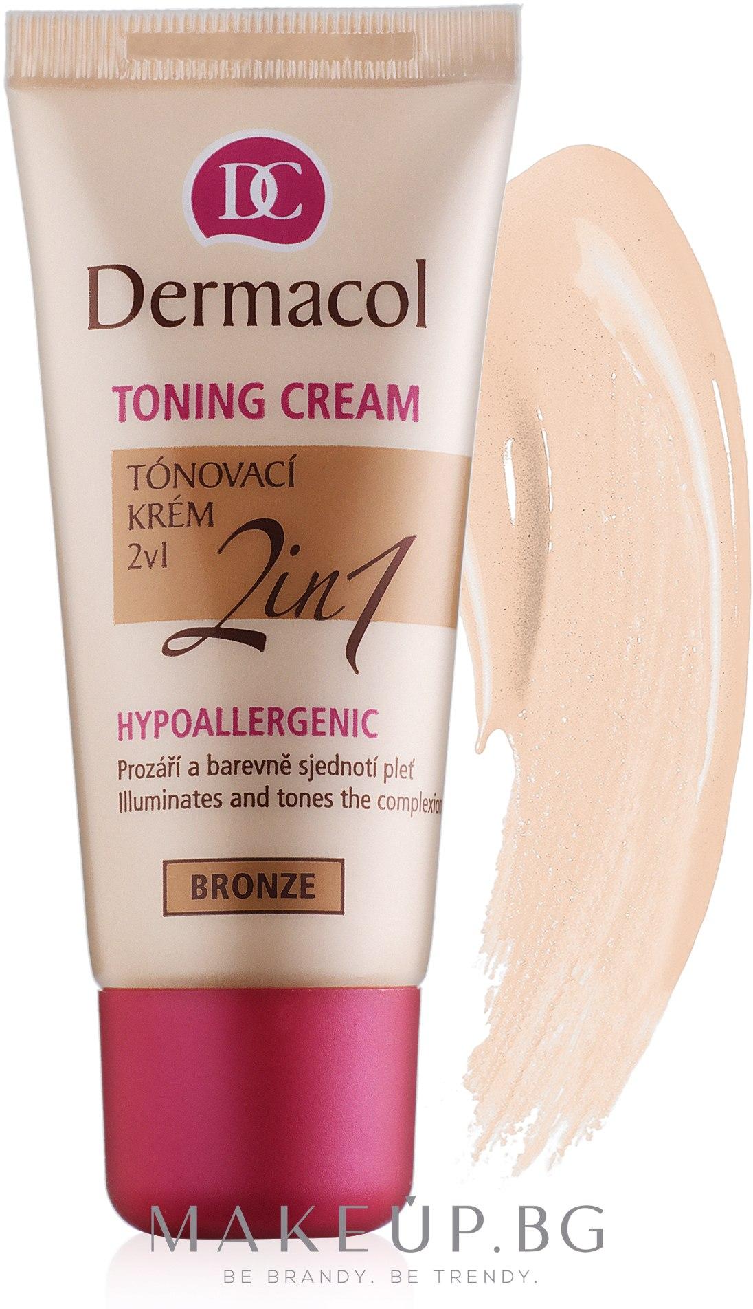 Тониращ крем и основа за лице 2в1 - Dermacol Make-Up Toning Cream — снимка 02 - Biscuit