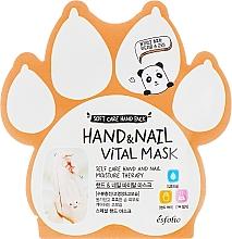 Парфюмерия и Козметика Витаминна маска за ръце и нокти - Esfolio Hand & Nail Vital Mask
