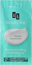 """Парфюми, Парфюмерия, козметика Кремообразен ензимен пилинг """"Нежно почистване"""" - AA Beauty Bar Face Scrub Gentle Cleansing"""