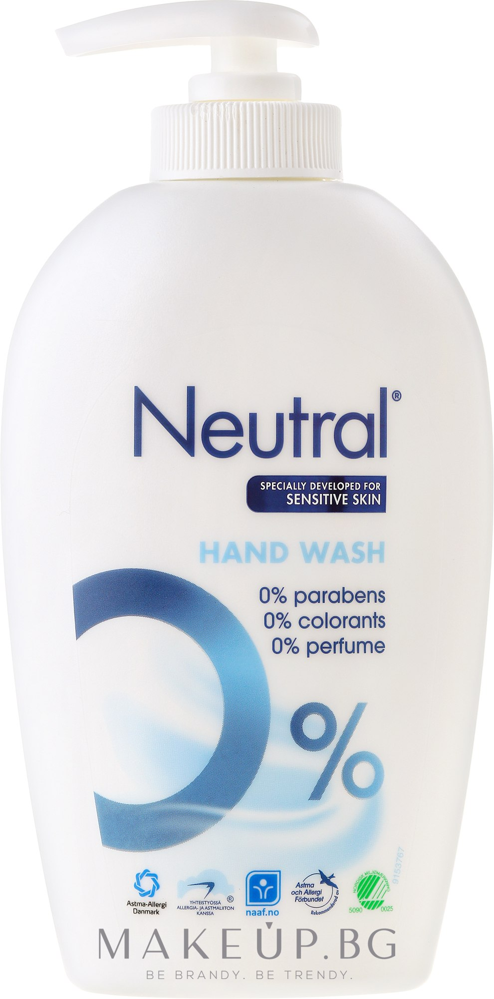 Гъст сапун - Neutral 0% Hand Wash — снимка 250 ml