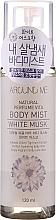 Парфюмерия и Козметика Мист за тяло с аромат на бял мускус - Welcos Around Me Natural Perfume Vita Body Mist Musk