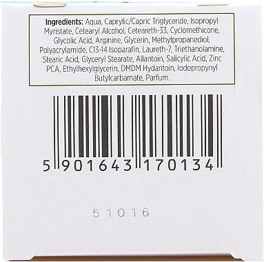 Нощен крем за лице - Dermedic Normacne Preventi Regulating Night Cream — снимка N4