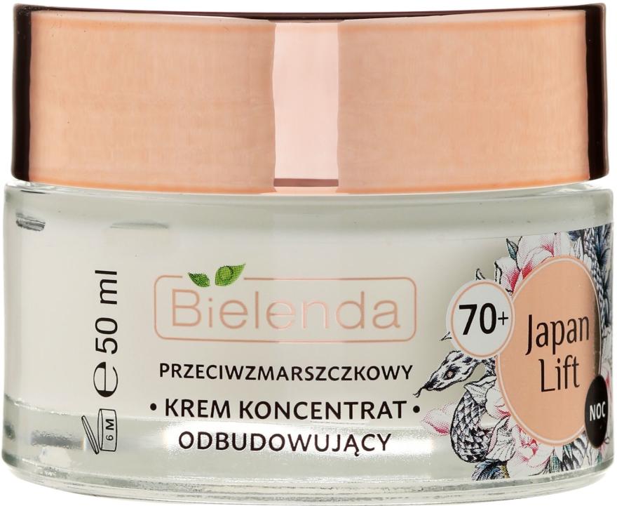 Bielenda Japan Lift Face Cream 70+ - Нощен възстановяващ..
